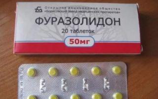 Применение фуразолидона при цистите, инструкция