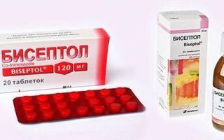 Эффективность бисептола при лечении цистита