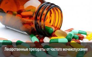 Препараты для лечения уретрита у женщин(оригиналы и заменители)