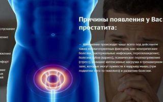 Причины частого мочеиспускания у мужчин, лечение патологии