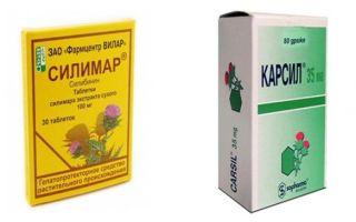 Что лучше – карсил или расторопша: сравнение препаратов