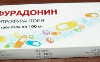 Лучшие таблетки от цистита — недорогие и эффективные