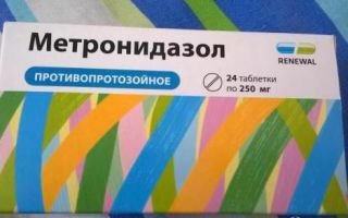 Лечение метронидазолом при цистите
