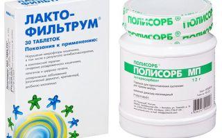 Лактофильтрум или полисорб: что лучше, отличия и сходства