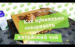 Зеленый чай для печени полезен, поскольку содержит целебные травы