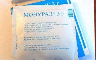 Монурал для лечения пиелонефрита — особенности препарата