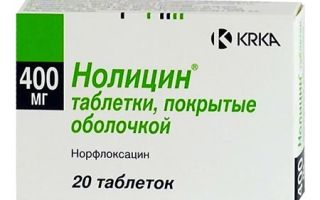 Инструкция по применению нолицина при цистите