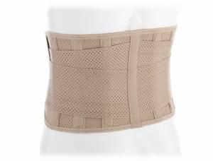 Бандаж при опущении и выпадении шейки матки Крейт Б-636 купить, бандаж при опущении органов малого таза