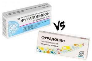 Лекарство при цистите у женщин фурадонин. Цистит у женщин