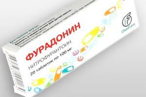 Препарат Фурадонин инструкция по применению при цистите детям дозировка