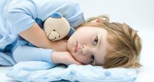 Инфекция мочевыводящих путей код по мкб 10 у детей