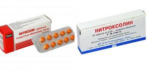 Нитроксолин не антибиотик препарат против цистита