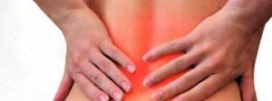 Пиелонефрит симптомы у женщин лечение народными