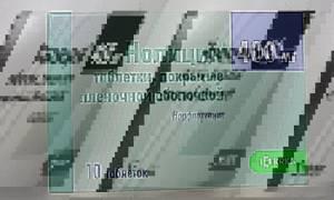 Антибиотик от цистита у женщин: Инструкция по применению