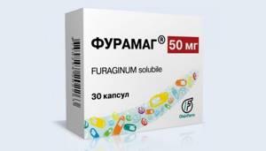 Таблетки от цистита список лекарств и таблеток