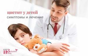 Уросептики список препаратов для купирования воспалительного процесса