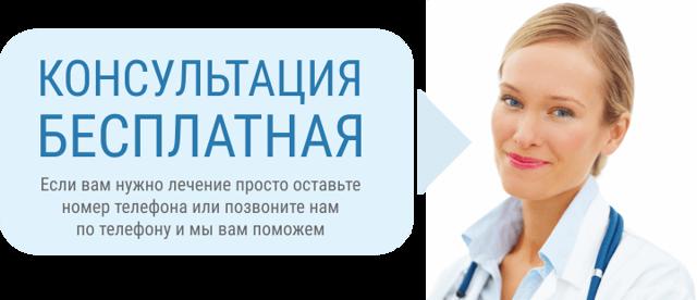 Может ли вернуться гепатит С после лечения: причины рецидивов