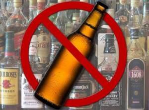 Трентал и алкоголь: совместимость вызывает сомнения у врачей