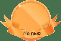 Овесол для печени: показания, противопоказания, инструкция по применению