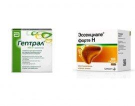 Гептрал или Эссенциале, что лучше, различия и сходство в медикаментах