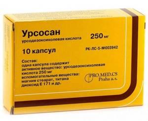 Аллохол или Урсосан: что лучше подскажет врач с учетом симптомов болезни