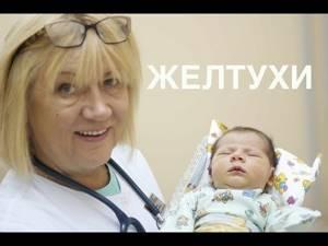 Глюкоза при желтухе у новорожденных – хороший помощник в работе печени