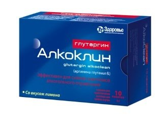 Глутаргин Алкоклин – препарат, помогающий вывести токсины из организма