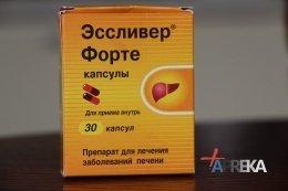Эссливер Форте: побочные действия касаются пищеварения и иммунитета