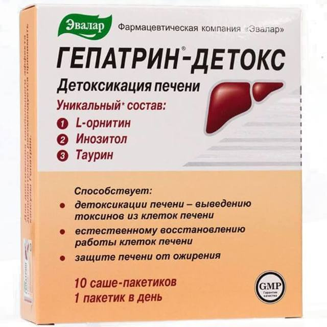 Гепатрин-Детокс – лекарство нового поколения для регенерации печени
