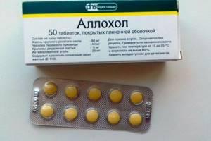 Какие лекарства нужно принимать, если удален желчный пузырь