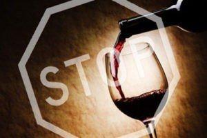 Урсофальк и алкоголь: совместимость полностью отсутствует