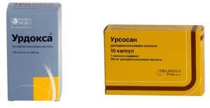 Урсосан или Урдокса, что лучше, если действующее вещество одинаковое