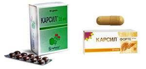 Карсил или Аллохол: что лучше выбрать и какая разница между препаратами
