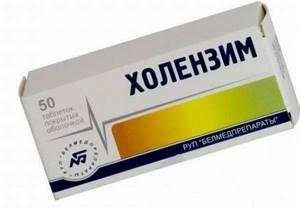 Хофитол или Урсосан: что лучше, отличия и сходства популярных препаратов