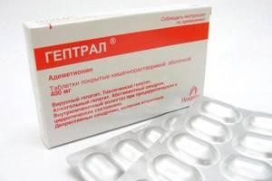 Авторитетное мнение врачей: что лучше - Гептор или Гептрал