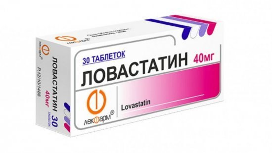 Секвестранты желчных кислот – лекарства против повышенного холестерина