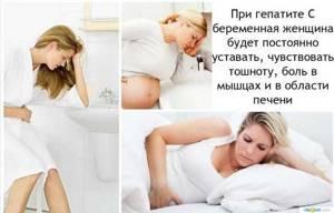 Гептрал при беременности – лекарство против холестаза и повреждений печени