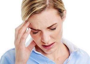 Фиброз печени: симптомы, причины и лечение
