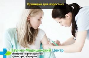 Прививка от гепатита b: как делается, график вакцинации
