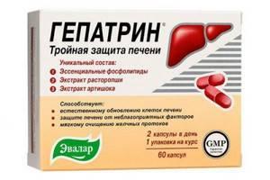 Витамины для печени: перечень и характеристика полезных комплексов