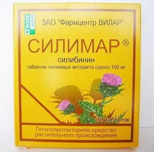 Прогепар – это лекарство не имеет аналогов по составляющим