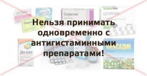Печень и Парацетамол: действие препарата, лечение интоксикации