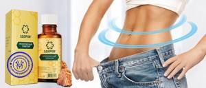 Эффективность эликсира Здоров