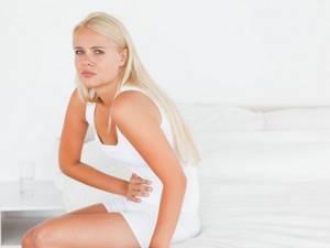 Болезнь порфирия: клиническая картина и схема лечения