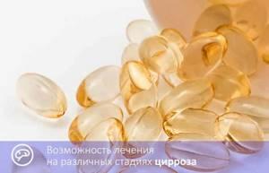Опасность цирроза печени: первые признаки и лучшие методы лечения