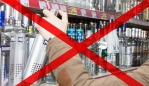 Диета при циррозе печени: разрешенные и запрещенные продукты