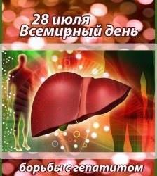 Профилактика вирусного гепатита В: основные правила и рекомендации врачей