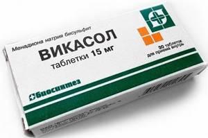 Дицинон или Викасол, что лучше по данным лабораторных анализов